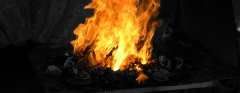 Verhuettung-Feuer_1280x500px.jpg